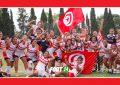 Les Tunisiennes classées 32e au monde du rugby à XV