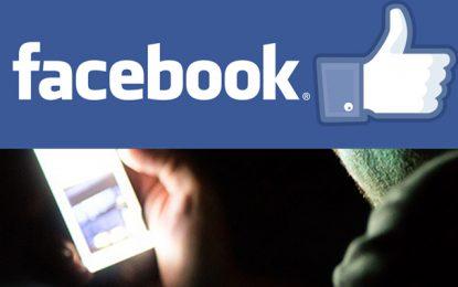 Après une panne de plusieurs heures, Facebook, Messenger, Instagram et WhatsApp de nouveau accessibles, annonce Zuckerberg