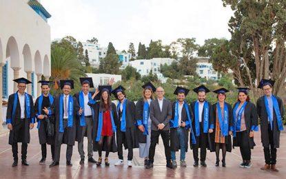 Fondation Biat : 1ère promotion de l'Executive Master en management et politique de la culture