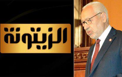 Le parti islamiste Ennahdha préoccupé… notamment par la fermeture de la chaîne illégale Zitouna TV