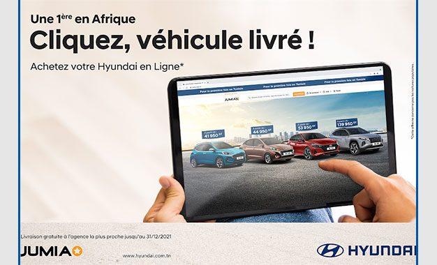 Hyundai s'associe à Jumia pour vendre des voitures en ligne en Tunisie
