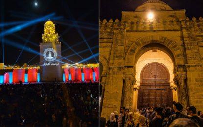 Tunisie : Retour en images sur les festivités du Mouled à Kairouan
