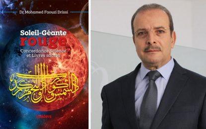 Livre: «Soleil Géante Rouge» ou l'islamisme sans stéthoscope
