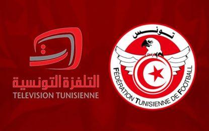 Pas de retransmission du championnat de Ligue 1 sur Watania : Explications de la Fédération tunisienne de football