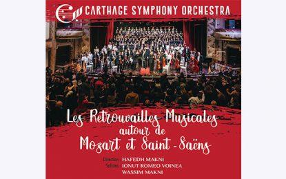 Théâtre municipal de Tunis : Les retrouvailles musicales du «Carthage Symphony Orchestra»