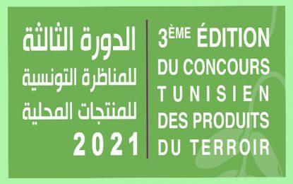 Le Concours tunisien des produits du terroir démarre aujourd'hui à la Cité des Sciences de Tunis