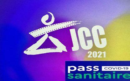 JCC 2021 : Le «pass sanitaire» sera obligatoire pour accéder aux salles de cinéma