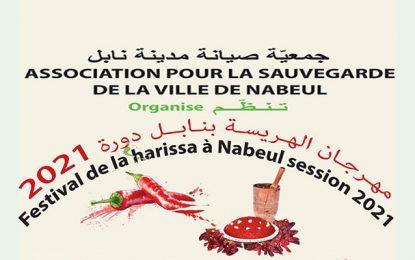 Retour du Festival de la Harissa de Nabeul : La gastronomie piquante en fête
