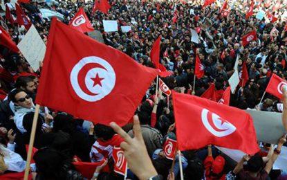 Tunisie : Manifestation, dimanche 3 octobre, en soutien aux mesures de Saïed, sous le slogan «Pas de retour en arrière»