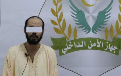 Libye : Un terroriste tunisien lié à Daech arrêté par les forces spéciales
